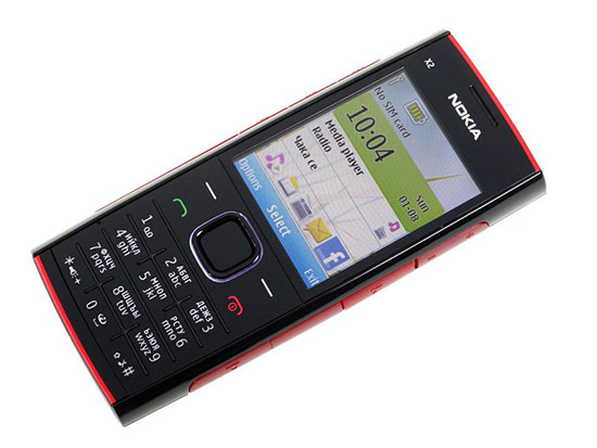 Как скачать и установить WhatsApp для Nokia X2-00, X2-01 и X2-02