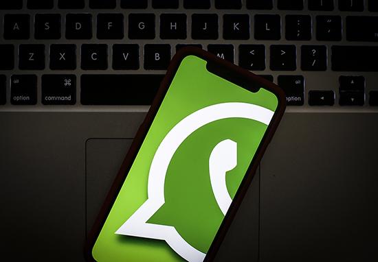 Что такое WhatsApp Portable и как его скачать на ПК