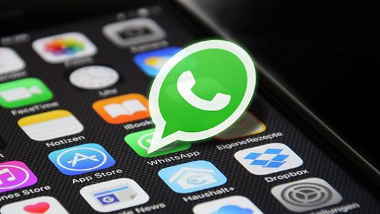 Как изменить текст сообщения в WhatsApp на телефоне