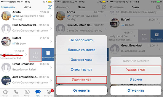 Инструкция по удалению переписок в WhatsApp на iPhone