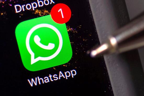 Инструкция по удалению сообщений в WhatsApp