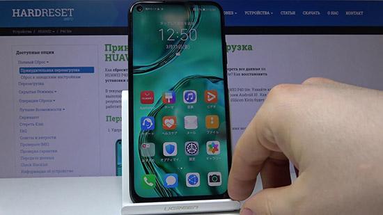 Скачивание и установка WhatsApp на Huawei P40 Lite