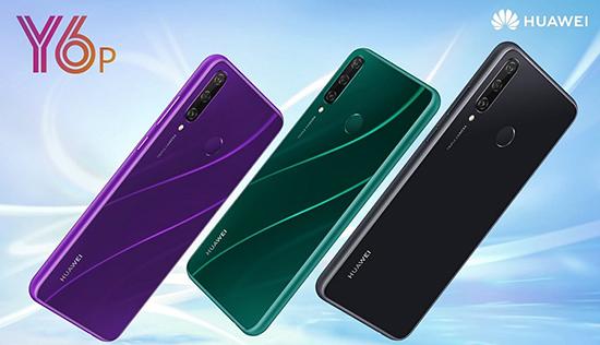 Порядок установки WhatsApp на Huawei Y6P