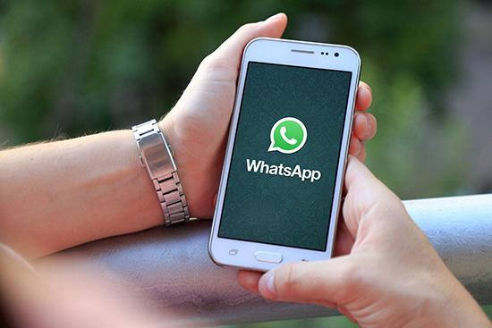 Восстановление давно удаленных сообщений в WhatsApp