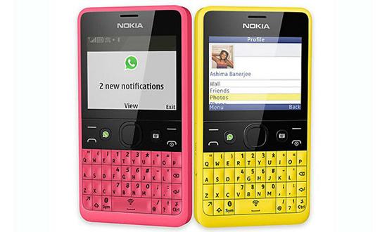 Есть ли кнопочные телефоны Nokia с WhatsApp