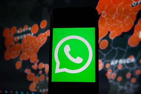 Как сделать правила (описание) группы в WhatsApp