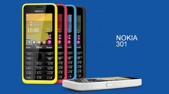 Установка WhatsApp на телефон Nokia 301