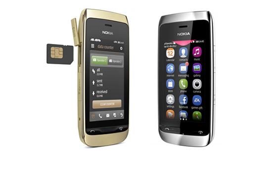 Скачивание и установка WhatsApp на Nokia Asha 309