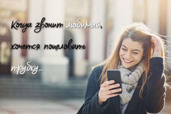Короткие статусы для WhatsApp со смыслом для девушки