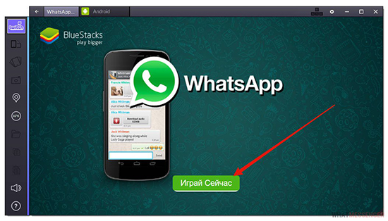 Как установить WhatsApp на компьютер через эмулятор