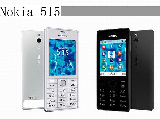 Как установить Ватсап на телефон Нокиа 515