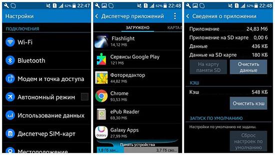 Недостаточно свободной памяти для обновления WhatsApp: что делать