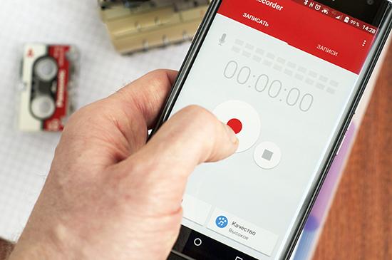 Как передать запись с диктофона через WhatsApp