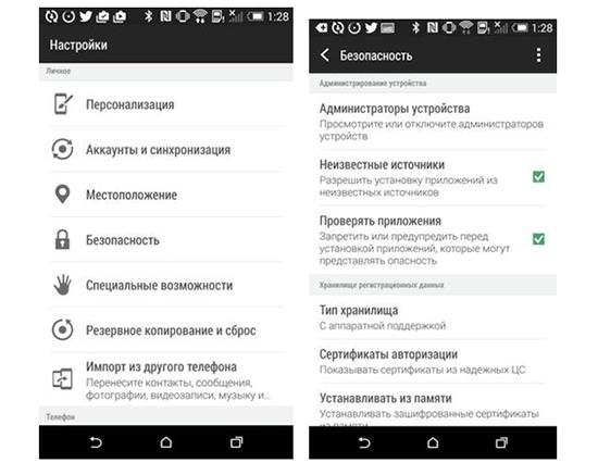 Переустановка WhatsApp с сохранением всех данных