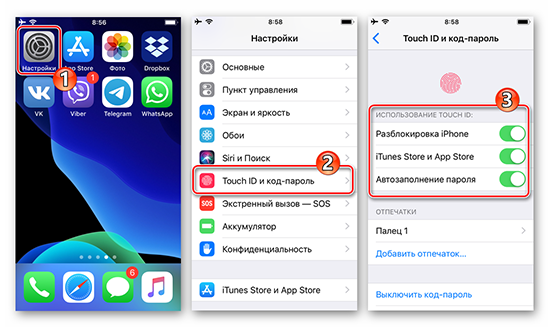 Установка и снятие пароля с WhatsApp на iPhone разных моделей