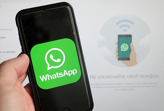 Как бесплатно звонить из РФ в Германию через WhatsApp