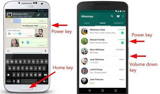 Как сделать и отправить скриншот сообщения в WhatsApp