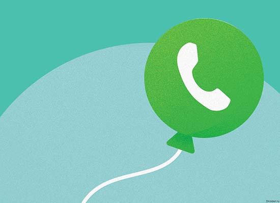Удаление истории аудиозвонков в WhatsApp на телефоне