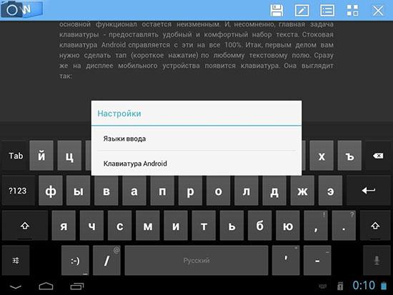 Включение и отключение т9 в WhatsApp на Android и iPhone