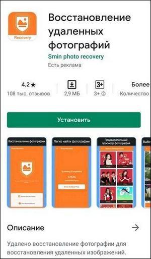 Способы восстановления удаленных файлов, фото, видео в WhatsApp