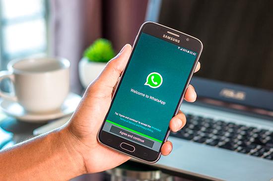 Как зарегистрировать WhatsApp на другой номер телефона