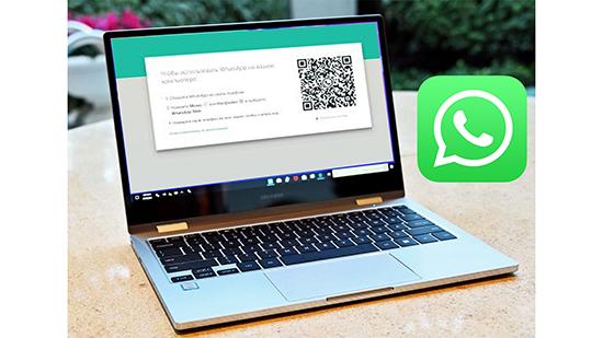 Инструкция по регистрации в WhatsApp для компьютеров