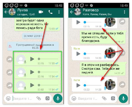 Почему не светится экран при прослушивании сообщений в Ватсапе