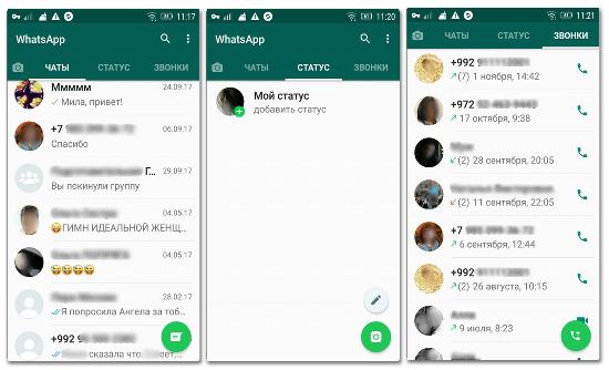 Пошаговая инструкция по использованию WhatsApp для чайников
