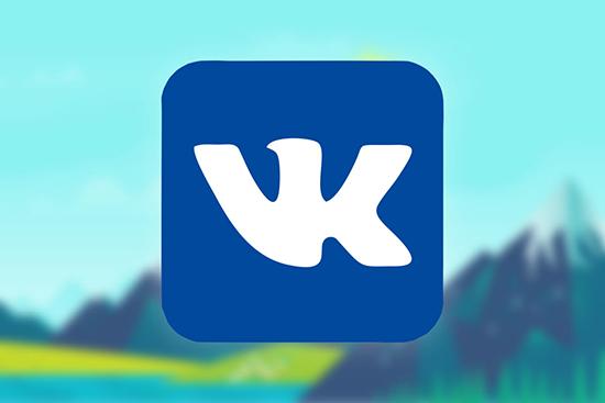 Способы скинуть ссылку на WhatsApp в VK