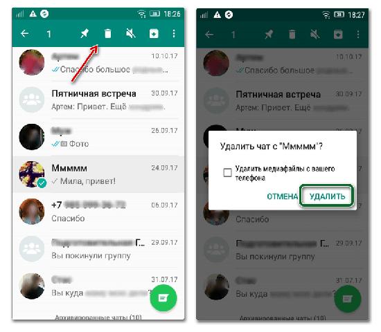 Как очистить WhatsApp на Андроиде от сообщений и видео