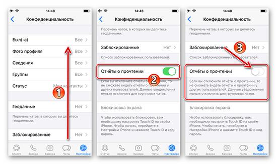 Как оставить сообщение непрочитанным в WhatsApp после прочтения