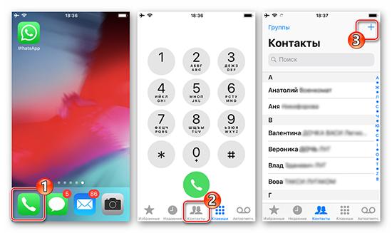 Проблемы синхронизации контактов с WhatsApp на Honor Huawei