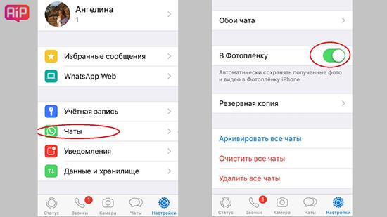 Как скачать видеофайлы из WhatsApp на смартфон Android