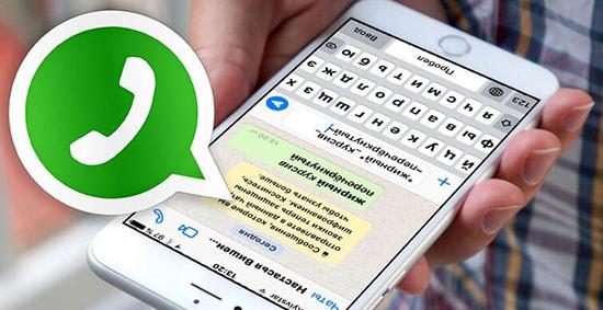 Как скинуть максимально длинное видео в WhatsApp