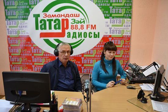 Номера телефонов в WhatsApp радиостанции Татар радиосы