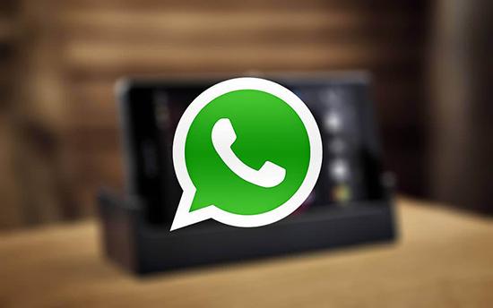 Как переносить строки в десктопной версии WhatsApp Web
