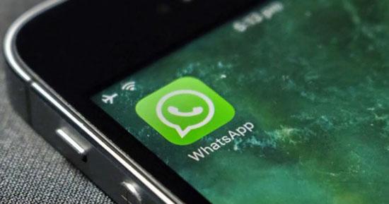 Могут ли спецслужбы России прослушивать WhatsApp