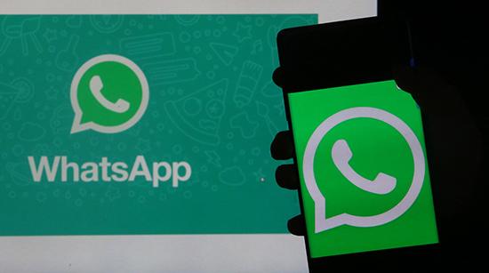 Будет ли работать WhatsApp без интернета