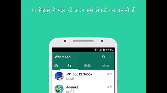 Где скачать спам бот для WhatsApp на телефоне Android