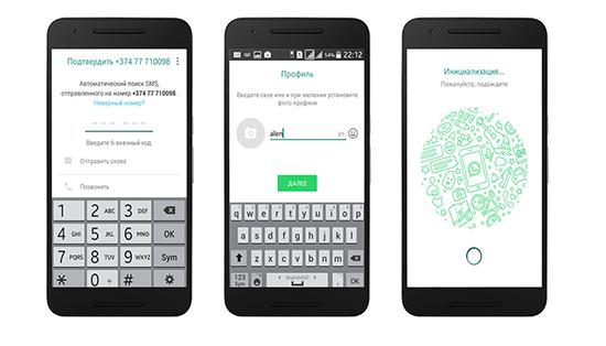 Можно ли пользоваться WhatsApp без сим карты