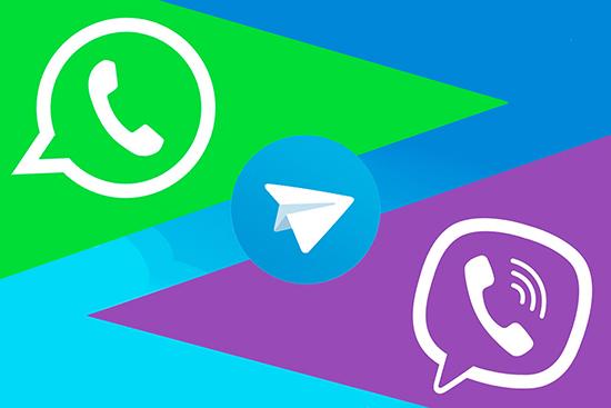Чем отличается Telegram от WhatsApp и Viber