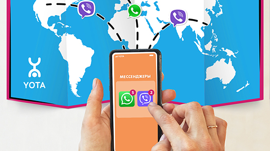 Как работает WhatsApp в роуминге за границей