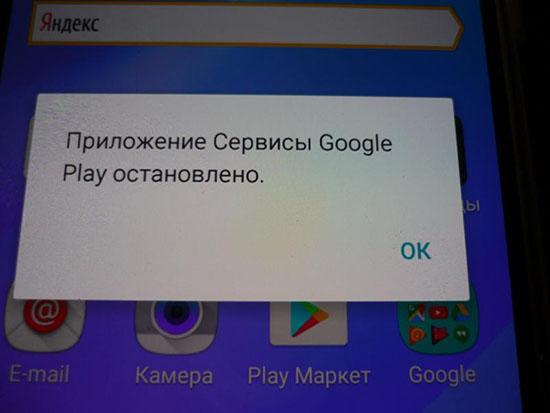 «Не удалось установить приложение WhatsApp» (код ошибки 11)