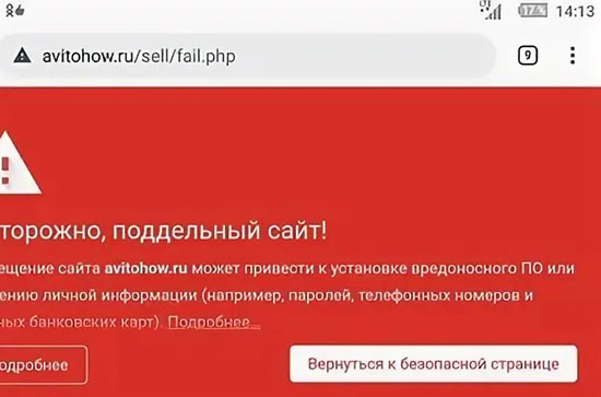 Основные виды мошенничества через WhatsApp