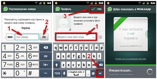 Почему WhatsApp не видит контакты телефонной книги