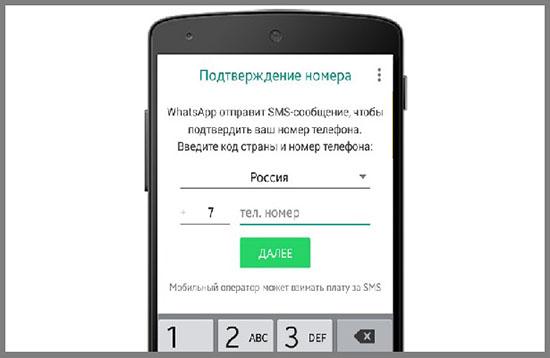Что делать, если в WhatsApp пишет «ваш номер заблокирован»